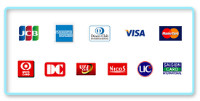 各種クレジットカードの取り扱い